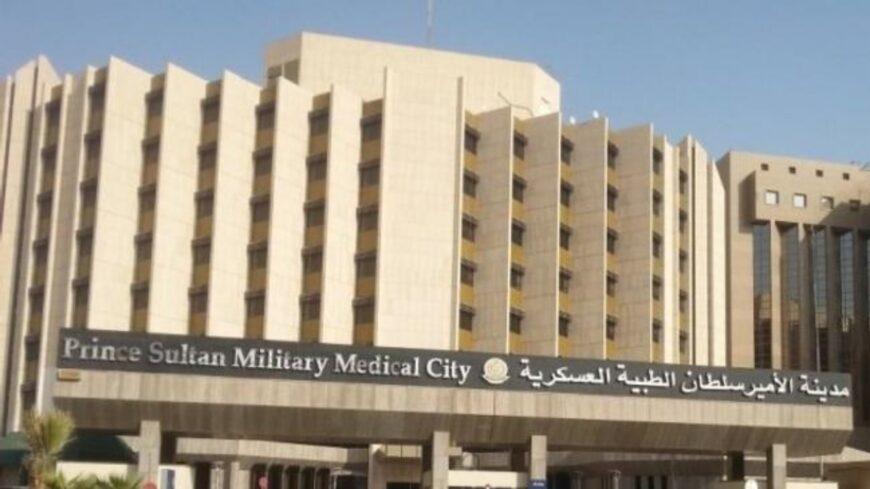 -الأمير-سلطان-الطبية-العسكرية-3