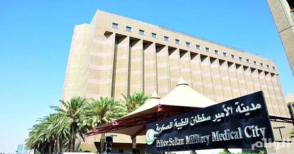 -الأمير-سلطان-الطبية-العسكرية